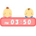 デジタル時計(赤ちゃん)
