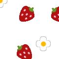 イチゴの落し物