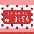 イチゴのデジタル時計