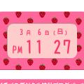 イチゴのデジタル時計(ピンク)